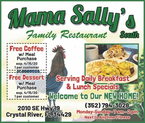 Mama Sallys 0320
